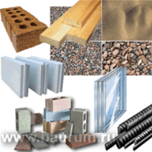 "Course ""Building materials and products"""