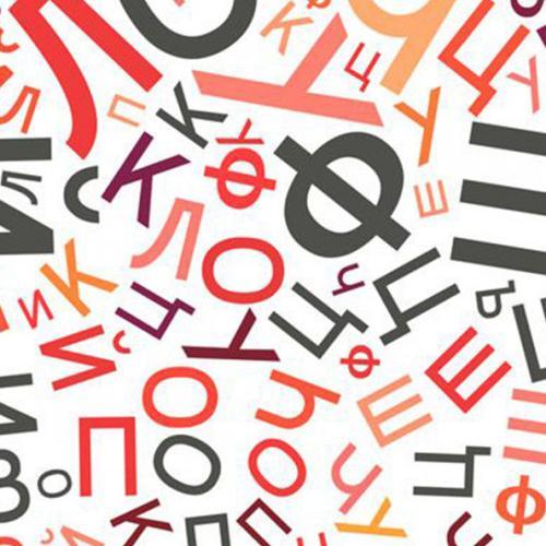 """Курсы """"Инновации в обучении русскому языку как иностранному"""""""