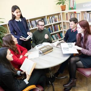 XVII Международная научная конференция студентов, магистрантов, аспирантов «Эврика – 2021»