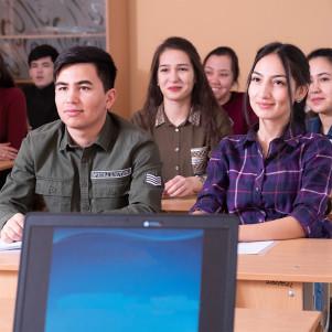 """V Международная научно-практическая конференция молодых исследователей """"Альфа - 2021"""""""