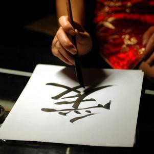 Письменный и устный последовательный перевод с русского на китайский язык