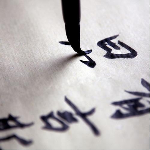 Курсы китайского языка для школьников