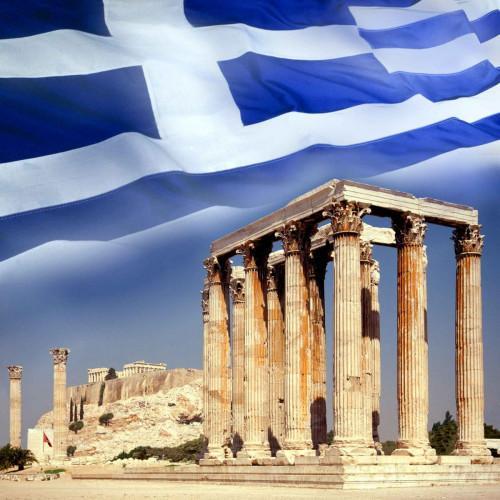 Курсы греческого языка