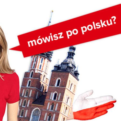 """Курсы """"Увлекательный мир польского языка"""""""