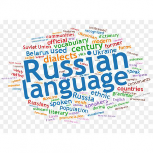 "Intensive courses ""Russian for foreign students"""