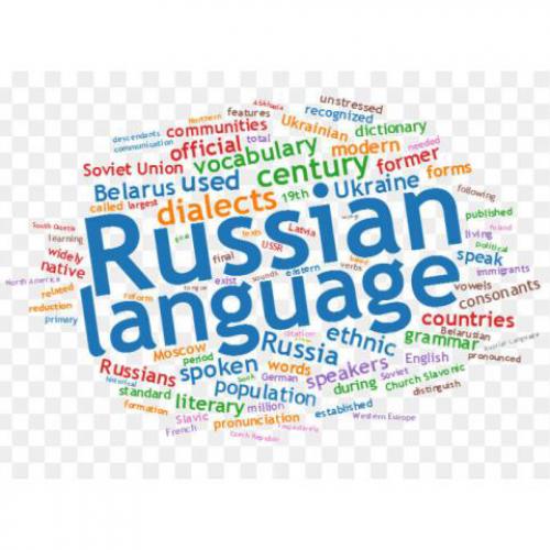 """Интенсивные курсы """"Русский язык для иностранцев"""""""