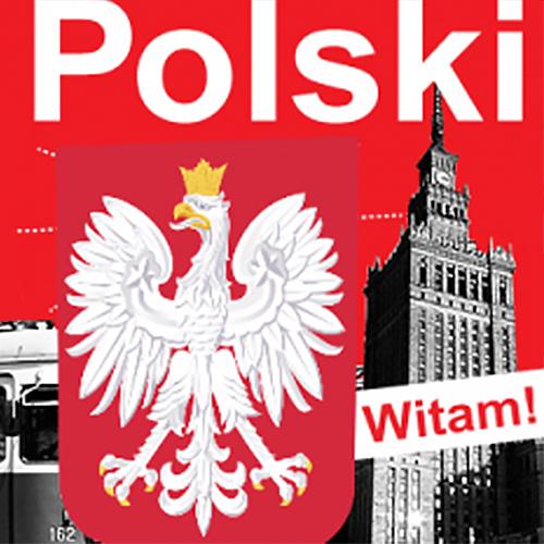 """Курсы """"Польский язык для взрослых"""""""