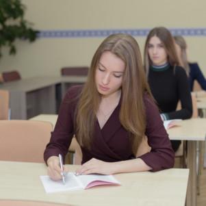 """Образовательный семинар-практикум """"Подготовка учащихся к предметным олимпиадам"""""""