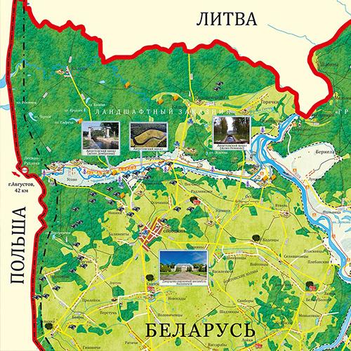 Разработка туристско-экскурсионных маршрутов по районам Гродненской области