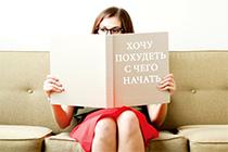 «В ДОБРЫЙ ПУТЬ – К ЗДОРОВОМУ ОБРАЗУ ЖИЗНИ!»